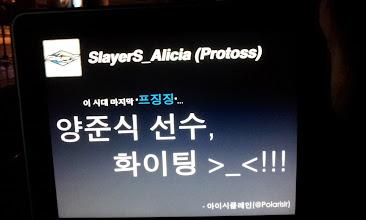 Photo: 양준식 선수 화이팅!!! !