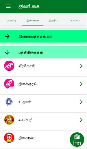 Tamilwil