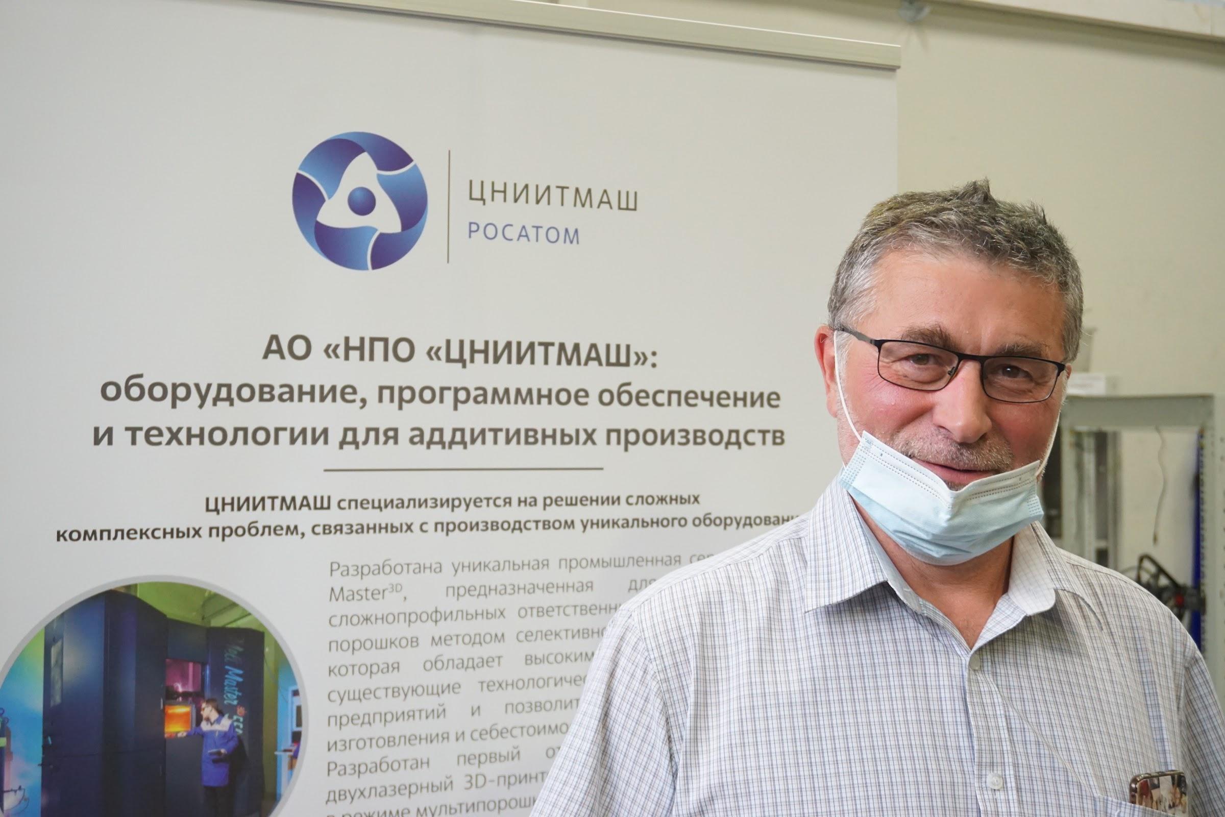ЦНИИТМАШ - предприятие Атомэнергомаша