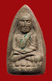 ลป.ทวด อ.นอง รุ่น ทองพันชั่ง พิมพ์หลังเตารีด เนื้อว่าน ปี 2541 (ฝังตะกรุด) สวยเดิม องค์ที่ 1
