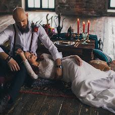 Wedding photographer Alisa Myau (AlyssaMeow). Photo of 24.05.2016