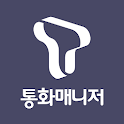 T통화매니저 icon