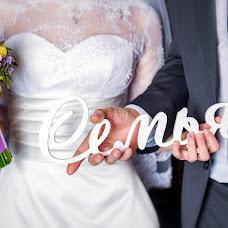 Wedding photographer Marina Gorkova (MarusyaPh85). Photo of 15.06.2015
