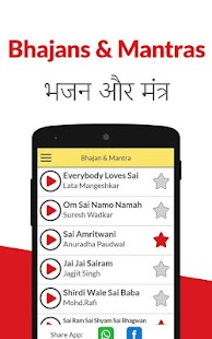 Sai Baba App (Free)- screenshot thumbnail