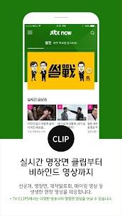 JTBC NOW 3