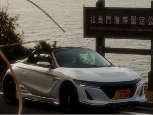 S660 JW5のカスタム事例画像 ガンバれコぱンダ!さんの2020年04月08日00:20の投稿