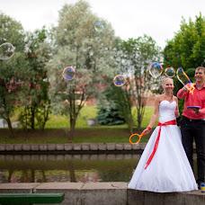Wedding photographer Anastasiya Aleshkina (Aleshkina). Photo of 13.04.2015
