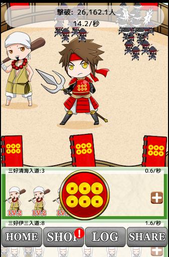 玩策略App 鉄壁の真田丸免費 APP試玩