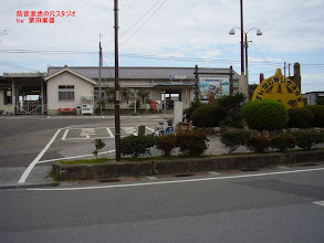 Photo: JR稲枝駅