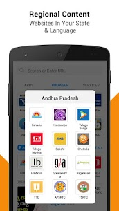 M!Browser – Micromax Browser App Latest Version  Download For Android 5