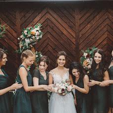 Wedding photographer Denis Kalinkin (deniskalinkin). Photo of 22.10.2018