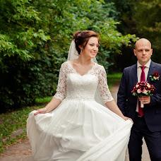 Wedding photographer Maryana Pritulyak (MARKA). Photo of 08.11.2016