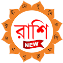 Rashifal Bangla ( Complete ) icon