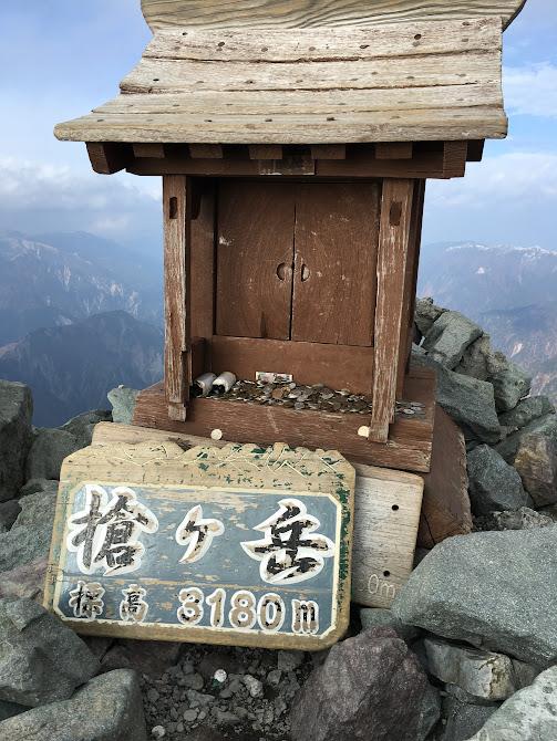 Mt. Yarigatake thumbnails No.11