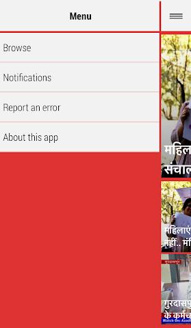 android Azad tv news Screenshot 2