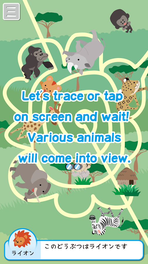 Touch & Move! African animals- screenshot