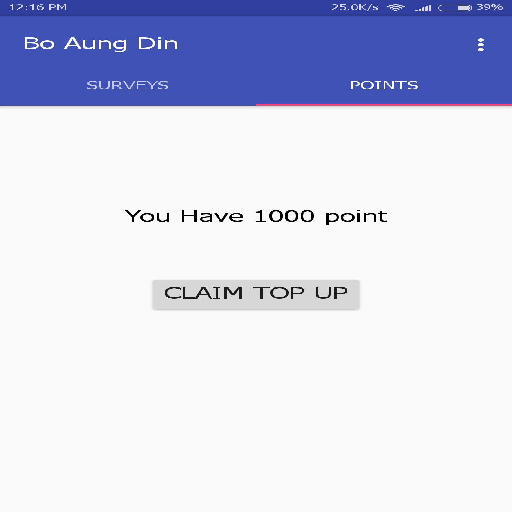 Bo Aung Din screenshot