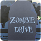 Download Mad Zombie Drive: NO ADS!! For PC Windows and Mac