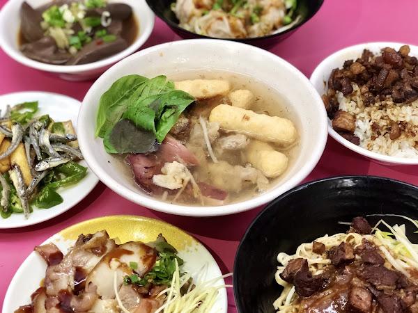羅記民享傳統魷魚焿 甘蔗大骨湯頭清甜 綜合羹大碗料滿 民享街的平民美食