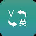 TTV Translate icon
