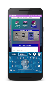 VAPORWAVE Keyboard Ω Screenshot