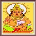 kubera lakshmi mantra audio कुबेर मंत्र ऑडियो. icon