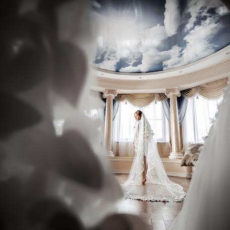 Wedding photographer Sergey Bulgak (BULLgak). Photo of 18.02.2018