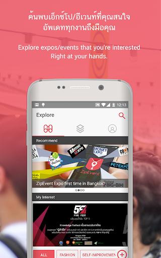 ZipEvent - อีเวนท์ในมือคุณ