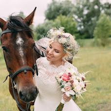 Wedding photographer Natalya Punko (Nafa). Photo of 29.08.2017