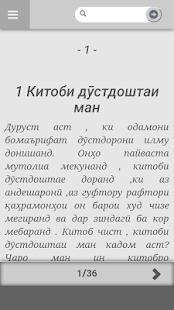ЭССЕ бо забони точики - náhled