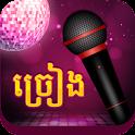 Chreang Karaoke Pro - Khmer icon