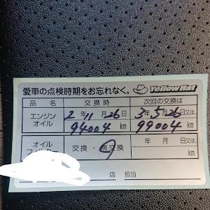 bB QNC21 ZXのカスタム事例画像 やくぶーつはやめろ!フォッフォッフォッ!さんの2020年11月27日19:19の投稿
