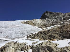 Photo: Humboldt Glacier and Pico Humboldt