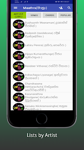 Sinhala Lyrics and Guitar Chords - Maathra - Apps on ...