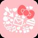 ハロースイートデイズ ~サンリオの着せ替えが楽しいアプリ~ - Androidアプリ