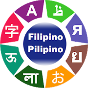 Learn Filipino