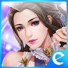 Efun-邪王傳 icon