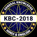 KBC 2018 : Kaun Banega Crorepati