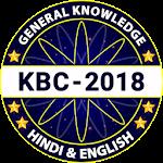 KBC 2018 : Kaun Banega Crorepati Icon