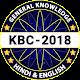 KBC 2018 : Kaun Banega Crorepati (game)
