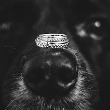 Wedding photographer Diana Simchenko (Arabescka). Photo of 05.11.2017