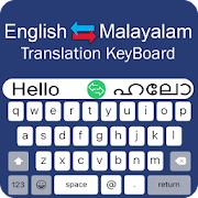 Malayalam Keyboard - English to Malayalam Typing