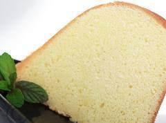Mary Wood Pound Cake