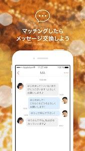 出会いはMatchbook(マッチブック) 無料の恋活・婚活 screenshot 7