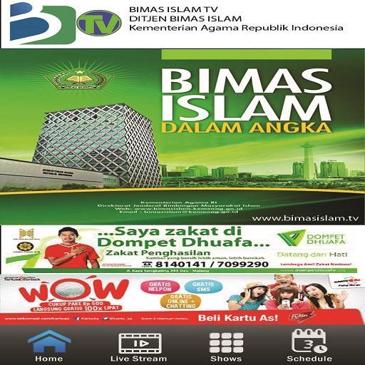 Bimas Islam TV