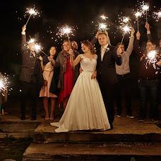 Wedding photographer Ruslan Kornilov (RouslanKo). Photo of 11.04.2017