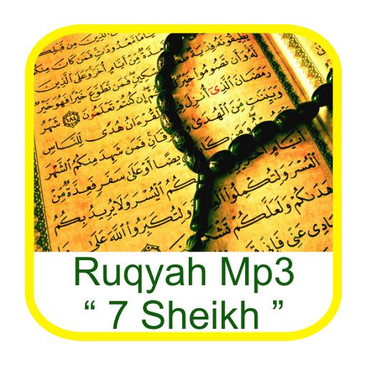 Ruqyah Mp3 - 7 Sheikh