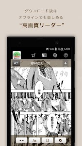 e-book/Manga reader ebiReader screenshot 2
