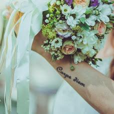 Wedding photographer Elena Imanaeva (elenaimanaeva). Photo of 03.08.2015
