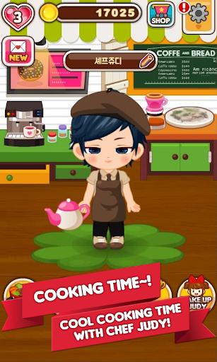 Chef Judy: Coffee Donut Maker